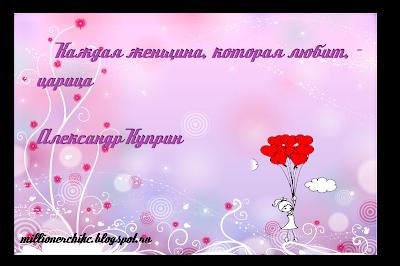 Картинки в контакт про любовь с